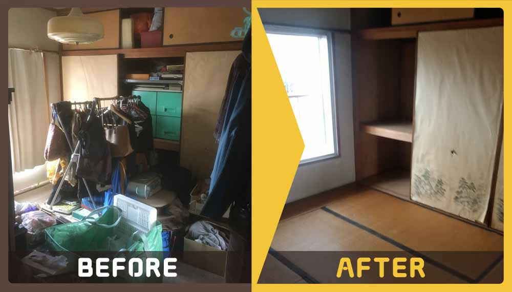 お部屋を退去するにあたり大量の不用品の処理にお困りのお客様からご依頼いただきました。