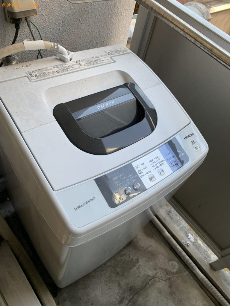 【本巣市】洗濯機の回収・処分ご依頼 お客様の声