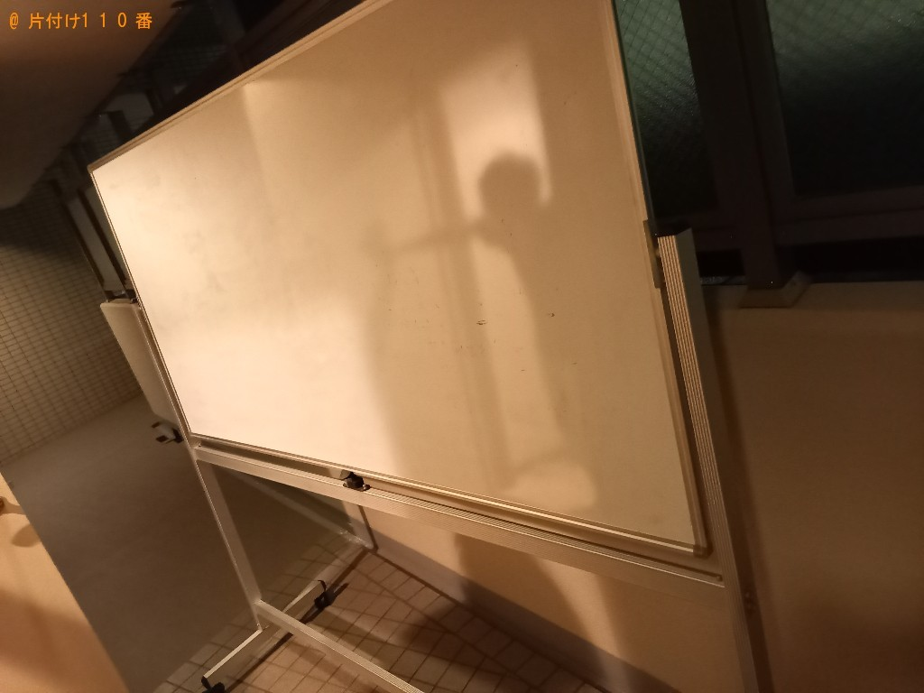 【岐阜市】ホワイトボードの回収・処分ご依頼 お客様の声