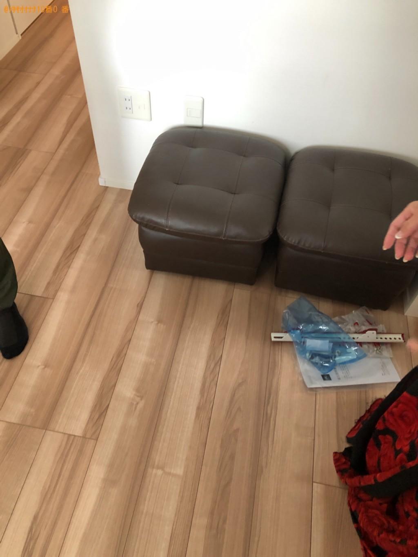 【岐阜市】三人掛けソファー、一人掛けソファー、健康器具の回収