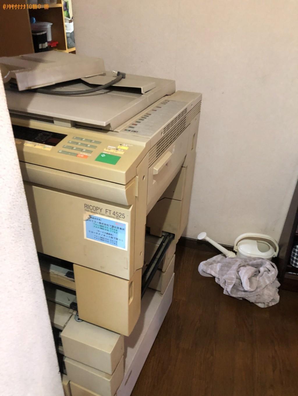 【岐阜市】エレクトーン、業務用コピー機の回収・処分ご依頼